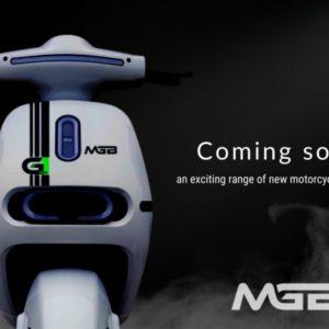 MGB G1 2000w White